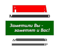 Реклама на сайте объявлений Нарьян-Мара - 83НАО