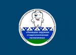 Ненецкая окружная стоматологическая поликлиника