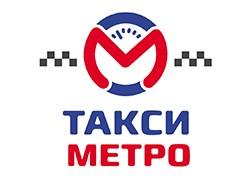 Такси Метро
