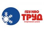 Спортивная школа «ТРУД»