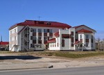 Отдел ЗАГС Ненецкого А.О.